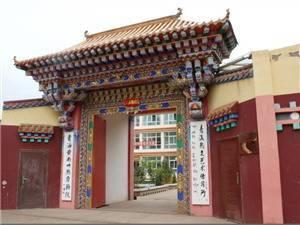 Wutun Art Village