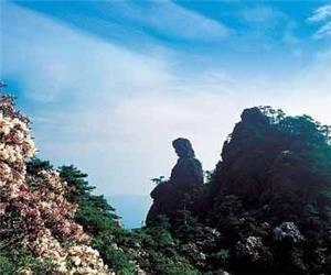 Shennv Peak