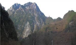 Danyun Valley
