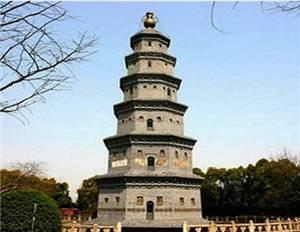 Longevity Pagoda