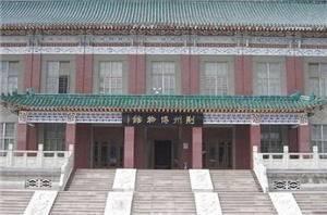 Museum of Jingzhou