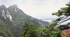 Wunao Mountain