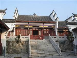 Wuzu Temple