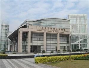 Jingmen Museum