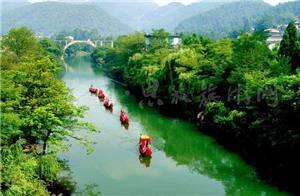 Qing River