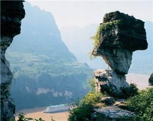 Xiling Gorge Joyful Valley