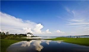 Linagzi Lake