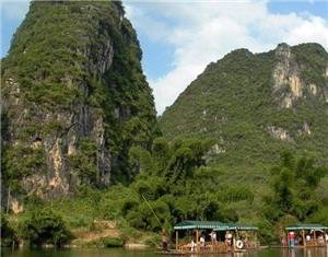 Baizhao Mountain