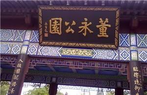 Dongyong Park