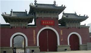 Temporary Palace for Li Zicheng