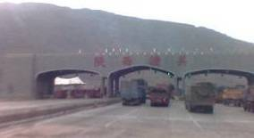 Tongguan Pass
