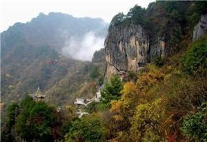 Nangong Mount