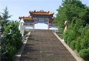 The Zhou Mousoleum for Ancestors Forest Park