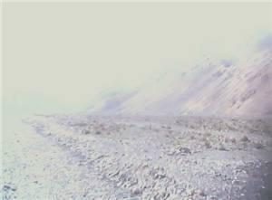 Transparent Mengke Glacier