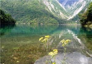 Wenxian Tianchi Lake