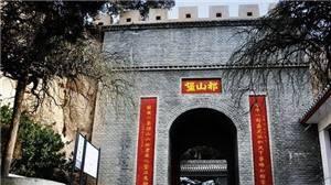 Qishan Castle in Qishan County