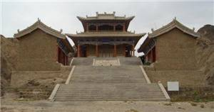 Wang Mu Palace in Jingchuan