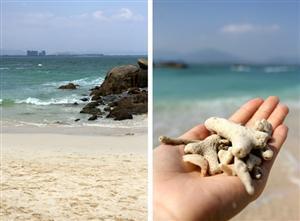 Wuzhizhou Islands