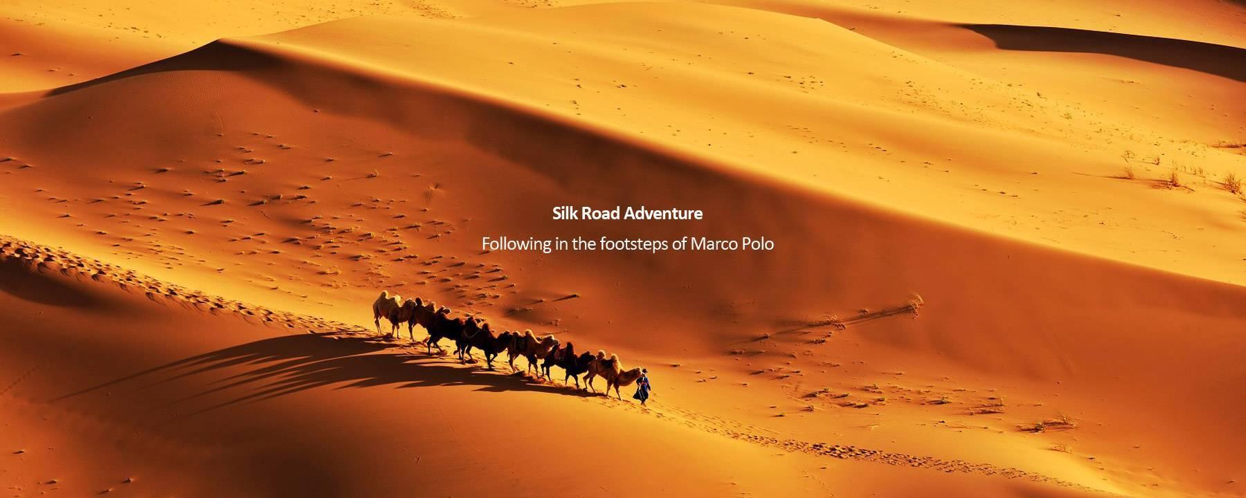 Silk Road Adventure Tour