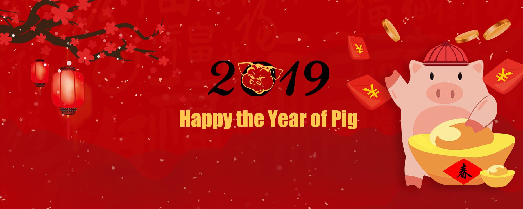 Chinese New Year in 2019