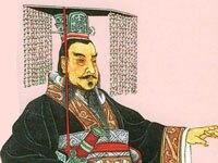 Emperors of China
