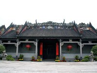 3-Day Essence of Guangzhou Tour