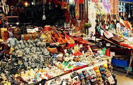 Beiyuanmen Street