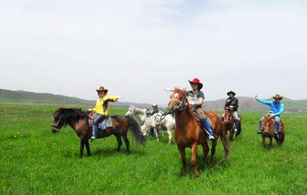 Kangxi Grasslands