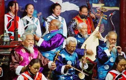 Dayan Naxi Ancient Music Concert