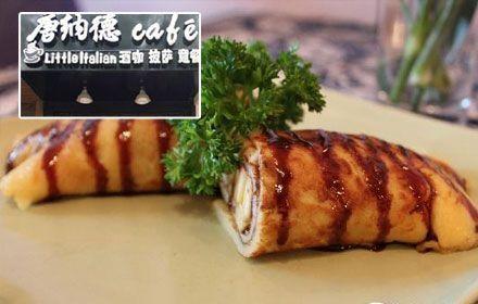 Little Italian 唐纳德 Café