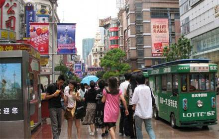 Nanjing Road Pedestrian Street
