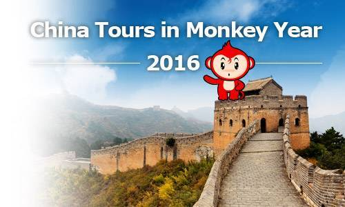 2016 China tours