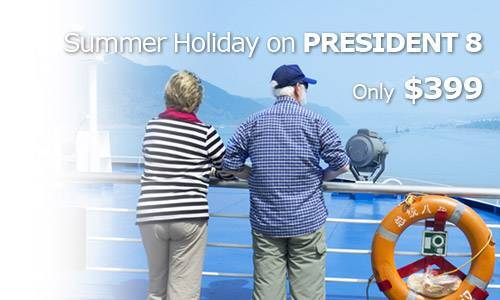 President 8, best prices you can ever find!