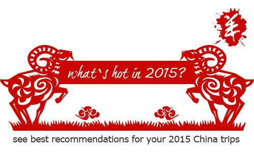 2015 HOT China travel tours
