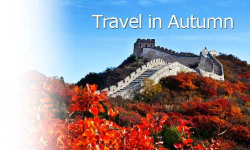 China Autumn Travel