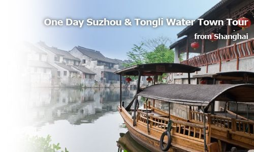 tongli-water-town-tour; Tours