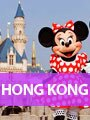 Hong Kong Travel Stories