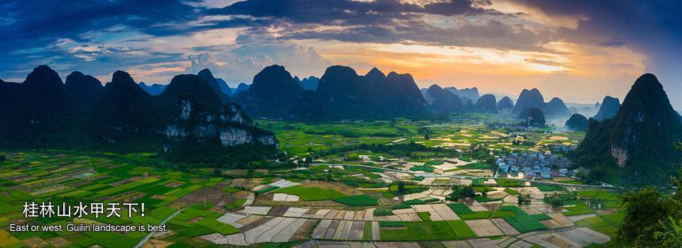 Choose a Scenic Guilin Tour for Your China Holiday!