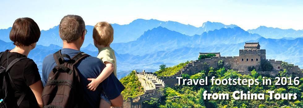 2016 China tours