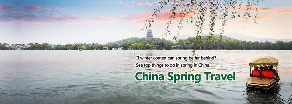China Spring Travel and Tours