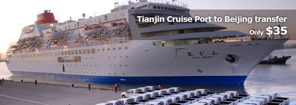 Tianjing Xingang port to Beijing transfer