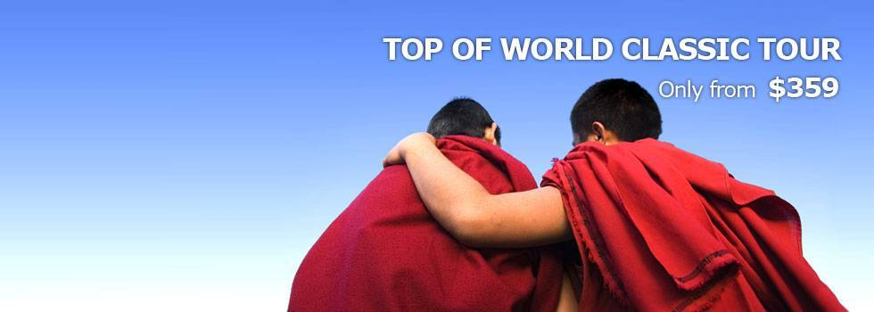 Tibet Join-in tours