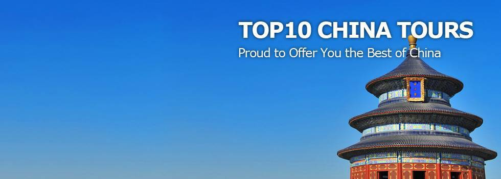 Top10 China Tours