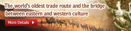 Special Report on the Silk Road