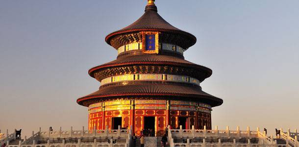 Temple of Heaven — Be Awe in Heaven