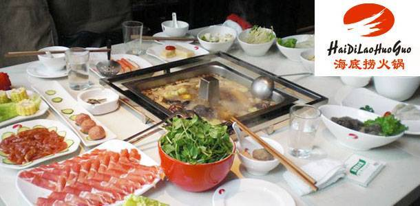 Hai Di Lao Hotpot