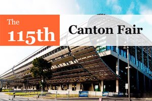 The 115th Canton Fair