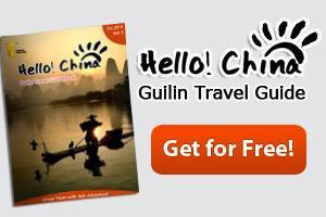 Guilin Travel Guide Book