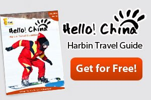 Harbin Travel Guide Book
