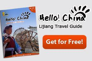 Lijiang Travel Guide Book